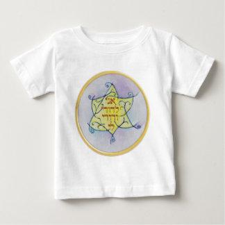 Ani leDodi VeDodi Li Baby T-Shirt