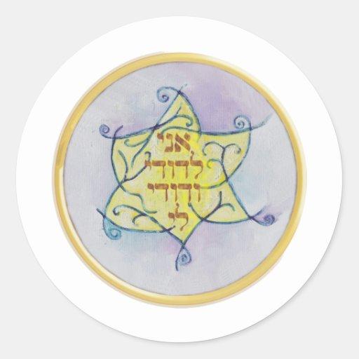 Ani leDodi VeDodi Li Classic Round Sticker