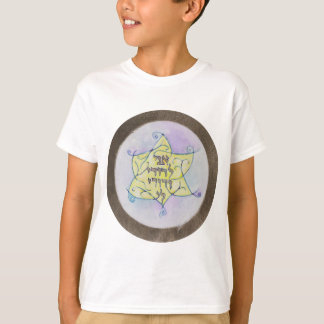 """""""Ani leDodi VeDodi Li"""" T-Shirt"""