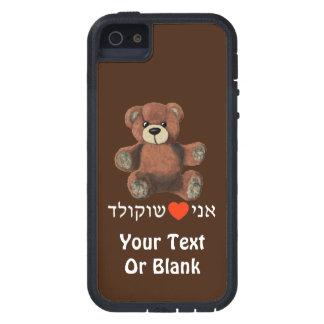 Ani Ohev(et) Shokolad - I Love Chocolate Case For iPhone SE/5/5s