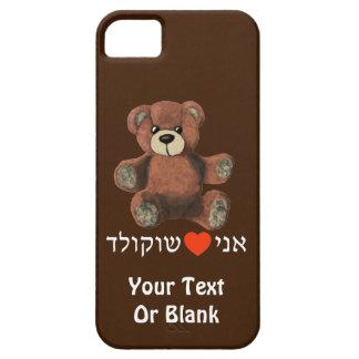 Ani Ohev(et) Shokolad - I Love Chocolate iPhone SE/5/5s Case