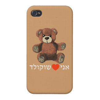 Ani Ohev et Shokolad Cover For iPhone 4