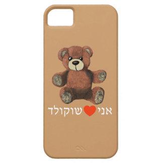 Ani Ohev(et) Shokolad iPhone SE/5/5s Case