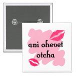 ani ohevet otcha - Hebrew I love you (to boy) Button