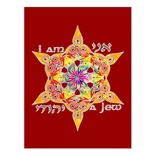 Ani Yehudi Postcard