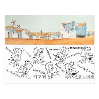 Animación Background (1979) del dibujo animado de Tarjeta Postal