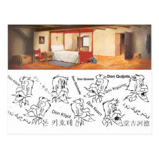 Animación Background (1979) del dibujo animado de Tarjetas Postales