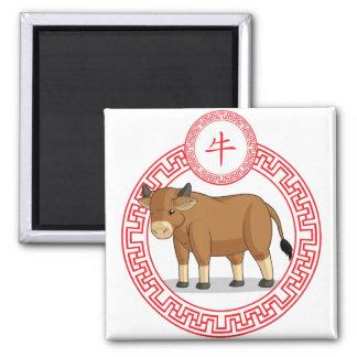 Animal chino del zodiaco - buey imán cuadrado