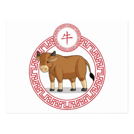 Animal chino del zodiaco - buey tarjetas postales