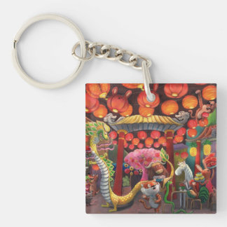 Animals in China Town Key Chain