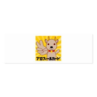 Animated picture purohu ♪ profile card official re Double-Sided mini business cards (Pack of 20)