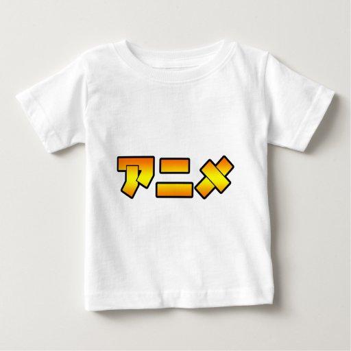 ANIME アニメ BABY T-Shirt