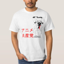 Anime Communist Party / Anarchist Waifu Tee