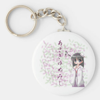 Anime - Continuation of a Dream Basic Round Button Keychain