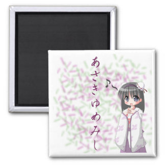 Anime - Continuation of a Dream 2 Inch Square Magnet