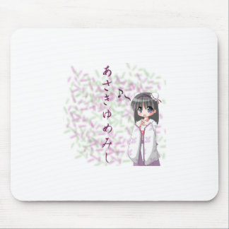 Anime - Continuation of a Dream Mouse Pad