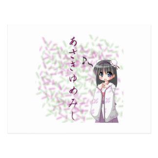 Anime - Continuation of a Dream Postcard