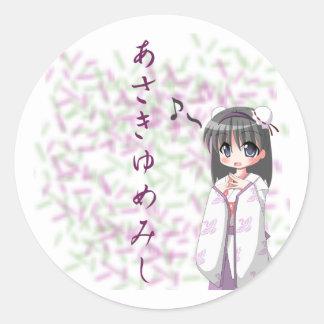 Anime - Continuation of a Dream Classic Round Sticker