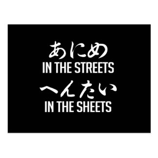 ANIME IN THE STREETS POSTCARD