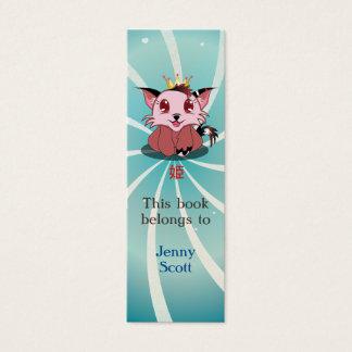 Anime Kitty, Skinny Card Bookmark Customizable