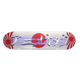Anime Otaku v3 Skateboard Deck
