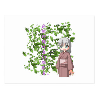 Anime - Poetry to greenery Postcard
