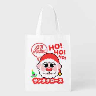 Anime Santa Christmas Reusable Grocery Bag