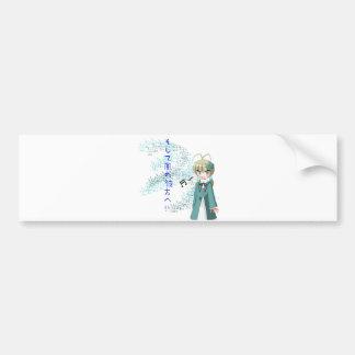 Anime - So , It's beyond the wind Bumper Sticker