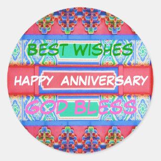 Aniversario feliz - modelo afortunado chino del pegatina redonda