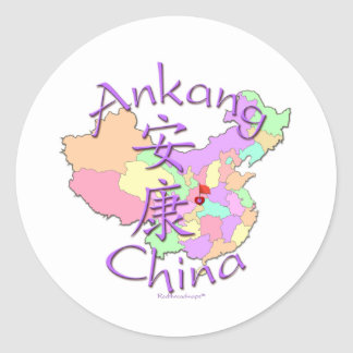 Ankang China Round Stickers