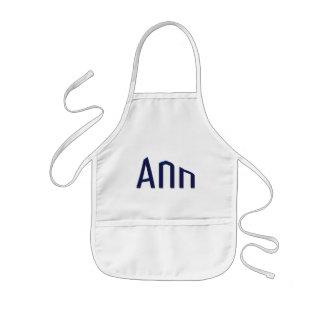 Ann Kids' Apron