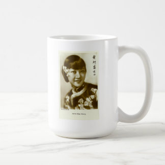Anna May Wong vintage portrait T-shirt Classic White Coffee Mug