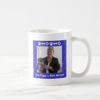 Anne Classic White Coffee Mug