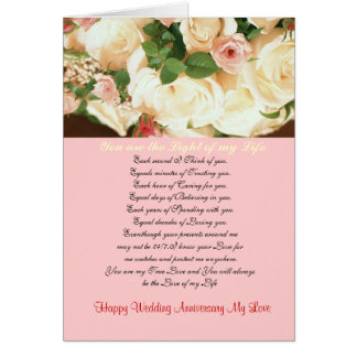 anniversery card