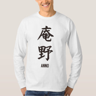 """ANNO"" in japanese kanji T-Shirt"