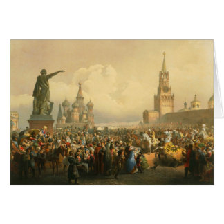 Announcement of Coronation Day by Vasily Timm 1856
