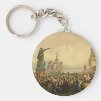 Announcement of Coronation Day by Vasily Timm 1856 Basic Round Button Keychain