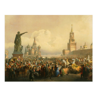 Announcement of Coronation Day by Vasily Timm 1856 Postcard