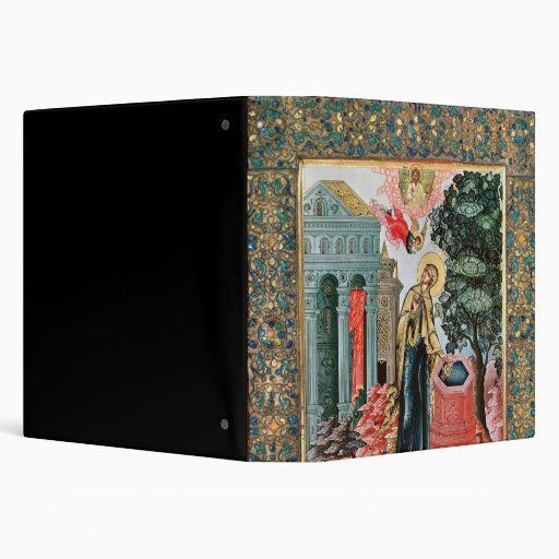 Annunciation at the Fountain Vinyl Binders