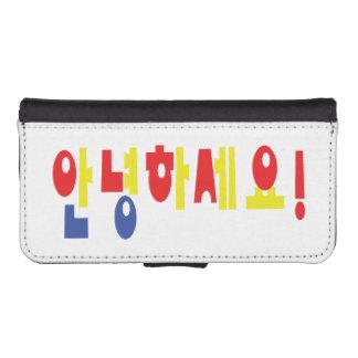 Annyeong Haseyo! Korean Hello! 안녕하세요 Hangul Script iPhone SE/5/5s Wallet