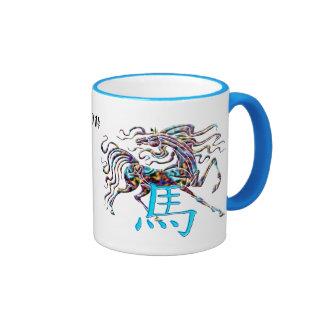 Año abstracto azul del caballo tazas