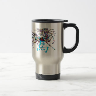 Año abstracto azul del viaje del caballo tazas de café