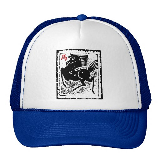 Año abstracto del caballo gorras de camionero