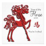 Año adornado rojo del satén del fiesta del Año Nue Anuncios