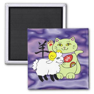 Año afortunado del gato de las ovejas imán cuadrado