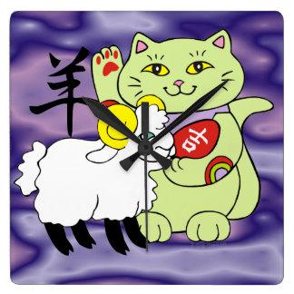 Año afortunado del gato de las ovejas reloj cuadrado