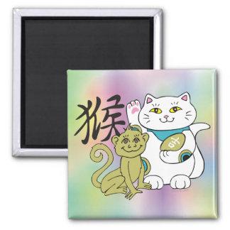 Año afortunado del gato del mono imán cuadrado