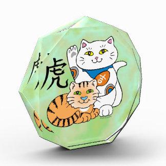 Año afortunado del gato del tigre