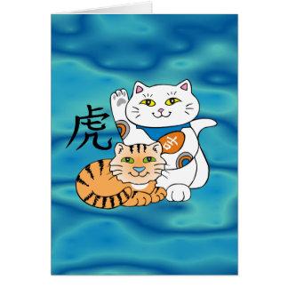 Año afortunado del gato del tigre tarjeta de felicitación