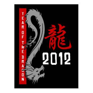 Año chino 2012 del dragón tarjetas postales